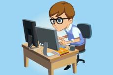 Помогу с WordPress плагином 17 - kwork.ru