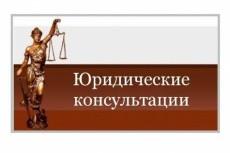 Жалоба на постановление гибдд об административном правонарушении 28 - kwork.ru