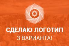 Сделаю Android-приложения для вашего сайта на WordPress + БОНУС 11 - kwork.ru