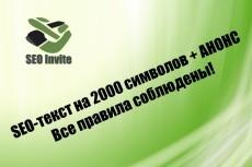 Консультация по продажам, от практика 3 - kwork.ru