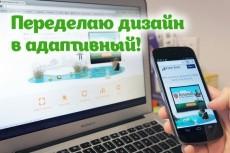 Доработка сайта на Вордпресс 6 - kwork.ru