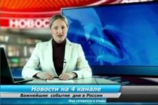 Более 60 ГБ материалов для дизайнеров и разработчиков 9 - kwork.ru