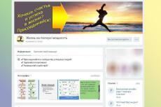Создам шаблон для постов в соцсетях в фирменном стиле 14 - kwork.ru