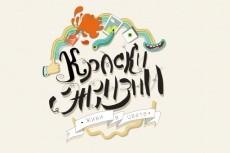 Рисованный от руки логотип 34 - kwork.ru