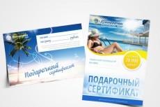Отрисовка логотипа по вашему эскизу 28 - kwork.ru