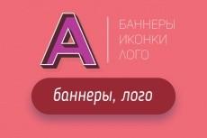 Оформление Вконтакте 51 - kwork.ru