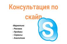 Ручная рассылка ваших писем 15 - kwork.ru