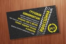установлю CMS на лендинг 10 - kwork.ru