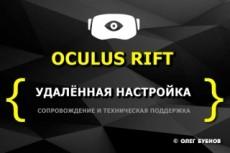 Озвучка текста на трёх языках. Диктор, начитка текста 30 - kwork.ru