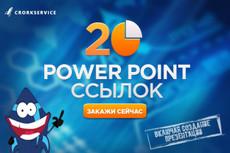 300 Facebook репостов 20 - kwork.ru