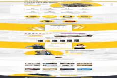 3000 шаблонов для Инстаграм, 5000 баннеров + много Бонусов 54 - kwork.ru
