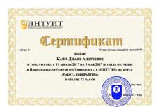 Набор текста с фото, скана, аудио и видео файлов 5 - kwork.ru