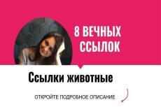 Сервис фриланс-услуг 113 - kwork.ru