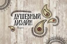 отреставрирую старое фото 6 - kwork.ru