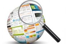 Проведу экспресс инженерный SEO анализ вашего сайта 5 - kwork.ru