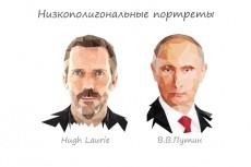 сделаю портрет в стиле hope 3 - kwork.ru