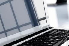 Продам технологию Пиксайкина по увеличению трафика сайтов ПС Рунета 9 - kwork.ru