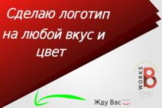 Разработка уникального логотипа 115 - kwork.ru