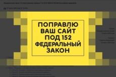 Динамическая обложка для группы или сообщества Вконтакте 9 - kwork.ru