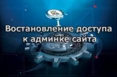 SEO оптимизация сайта на MODX Revolution под ключ 6 - kwork.ru