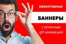 Дизайн листовки, флаера 26 - kwork.ru