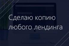 Создание сайтов на Joomla и Drupal 11 - kwork.ru