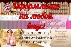 Создам метрику для ребенка 14 - kwork.ru