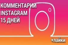 Создам посты для вашей группы в соцсети 15 - kwork.ru