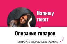 Сервис фриланс-услуг 102 - kwork.ru