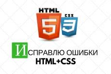 Cделаю Landing Page на конструкторе Tilda. cc 27 - kwork.ru