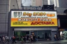 Баннер, билборд ко Дню Победы 6 - kwork.ru