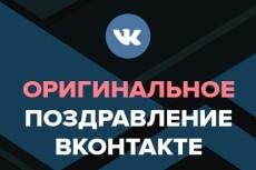 Видеокурс, стань интернет-маркетологом и зарабатывай от 60 000 в месяц 6 - kwork.ru