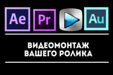 Сделаю арт по фотографий 4 - kwork.ru