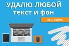 Водяные знаки для изображений 32 - kwork.ru