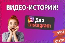 Монтаж, нарезка, склейка, наложение звука на видео 42 - kwork.ru