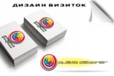 Стильный дизайн вашего логотипа 13 - kwork.ru