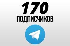 Придумать название сайта 6 - kwork.ru