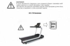 Сверстаю каталог для печати 23 - kwork.ru