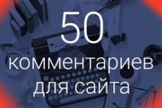 Создам логотип для вашего сайта 14 - kwork.ru