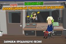 Сделаю рекламный ролик в стиле скрайбинг, дудл-видео 18 - kwork.ru