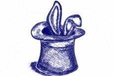 Создам логотип какой-либо команде 14 - kwork.ru