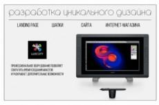 Создам портрет по Вашей фотографии 6 - kwork.ru
