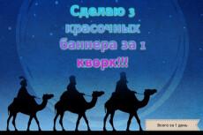 Сделаю рамки для видео на любую тематику 3 - kwork.ru