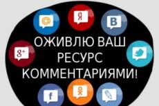 наполню интернет-магазин товарами 7 - kwork.ru