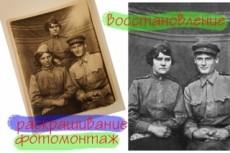 Удалю фон на фотографии, картинке 29 - kwork.ru