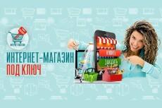 Клиенты в ваш бизнес из  соцсетей малоизвестным способом 18 - kwork.ru