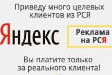 Продам тематические шаблоны для Wordpress 3 - kwork.ru
