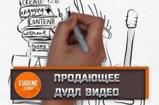 Рекламные видеоролики для ТВ, кинотеатра, транспорта, наружки и др 20 - kwork.ru