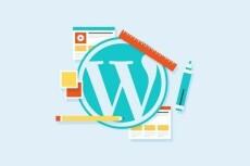 Создам лендинг, сайт, интернет-магазин или портал под ключ 7 - kwork.ru