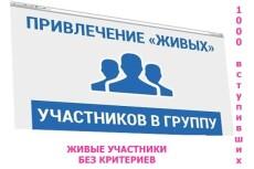 Анализ конкурентов в поиске 4 - kwork.ru